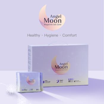 Angel_moon_Night_box.png